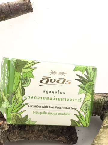 Cucumber with Aloe Vrera Soap 85 gr From Thailand