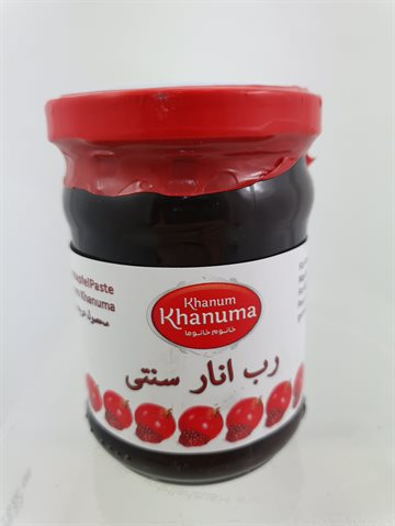 Granatæble Paste Traditionel 260 g iransk Sour Smag - Robe Anar Khanum Khanuma