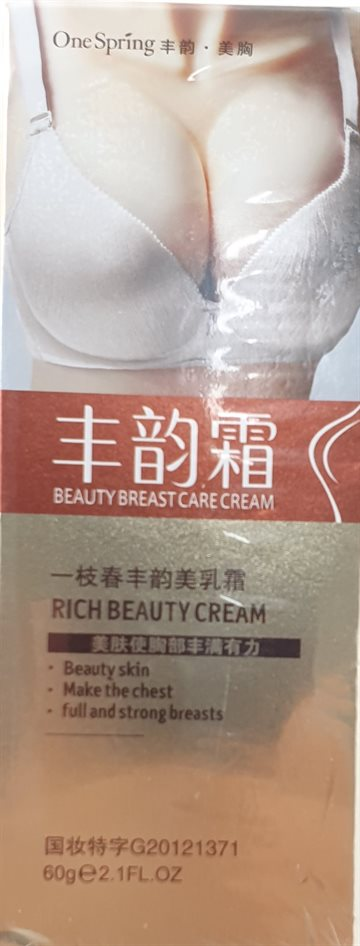 Natural Ginseng Extract Breast Enlargement Cream 60 ml.