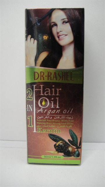 Argan Hair Oil 50 ml Dr. Rashel 2 in 1